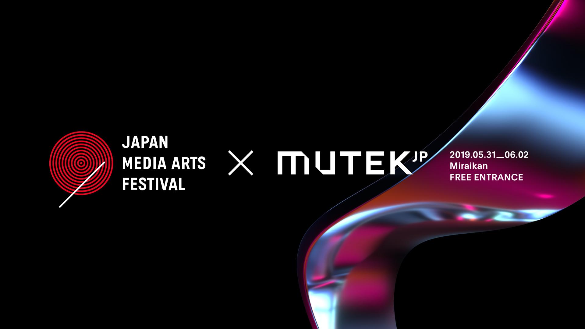 perform VJ at JAPAN MEDIA ARTS FESTIVAL × MUTEK.JP on 6/2. 13:00-13:45 Shattered Form x Mari Asada (marimosphere) + Shintaro Ono