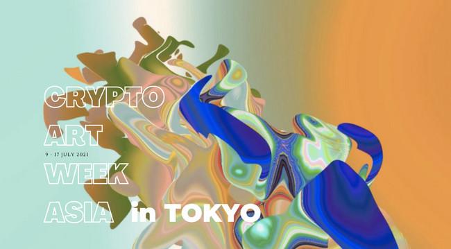 CryptoArtWeekAsia in Tokyo