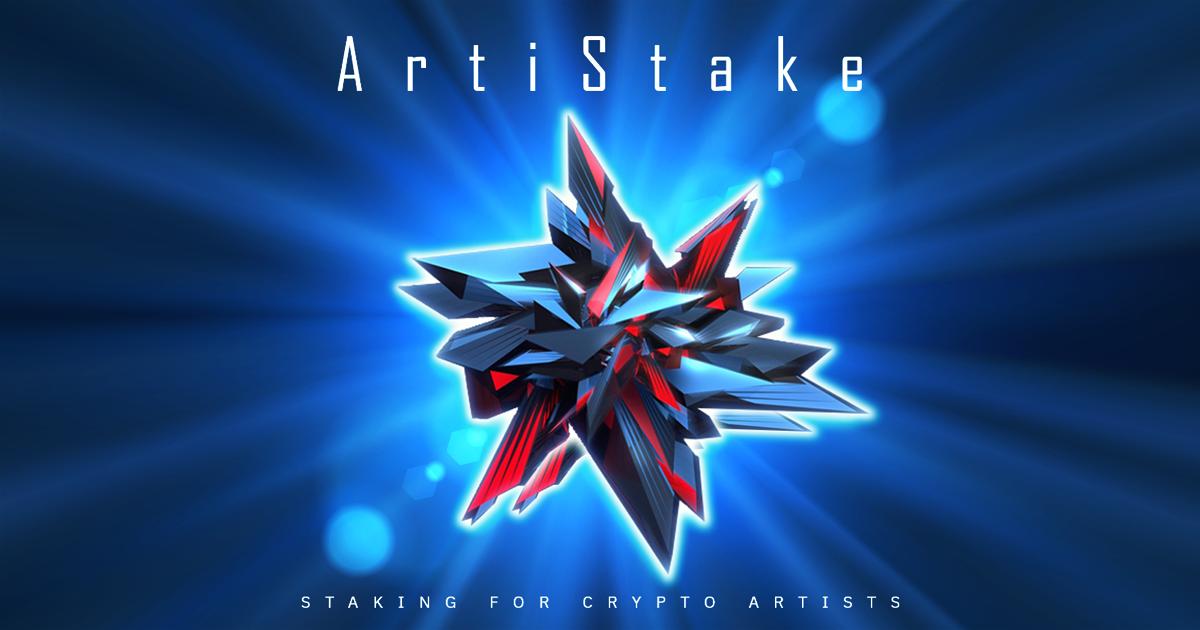 Artistake